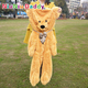 Free Shipping 100cm yellow giant unstuffed Teddy Bear skin toy plush animal skin 5 colors you can choose