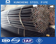 China welded steel pipe Q345 carton tube