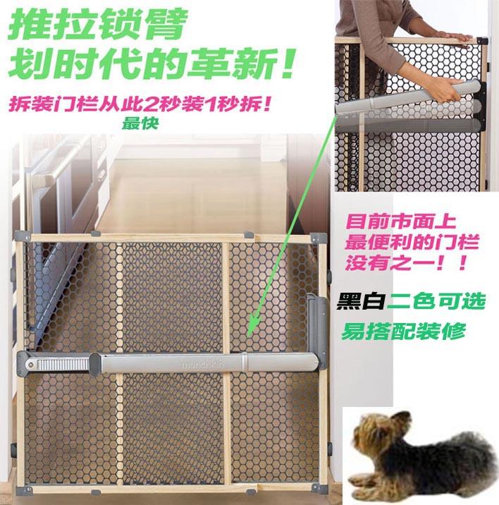 Твердой древесины ворота ребенок ребенок пэт saidsgroupsdirector забор тип удлиняют 1led лестницы перила запорный клапан