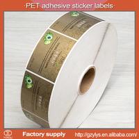 Customized printing waterproof vinyl sticker roll label adhesive paper