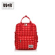 8848 Brand Backpack Red Dot Handle Waterproof Romantic Trendy Bags For Girls 15008-3