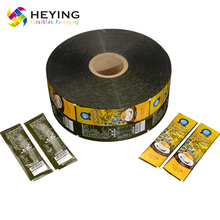 High grade sachet packaging food packaging roll film bag aluminum foil coffee bag