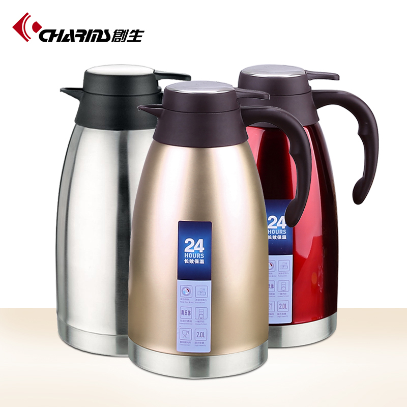New Colored Insulated Electric Double-Wall Stainless Steel Thermos Vacuum Flask