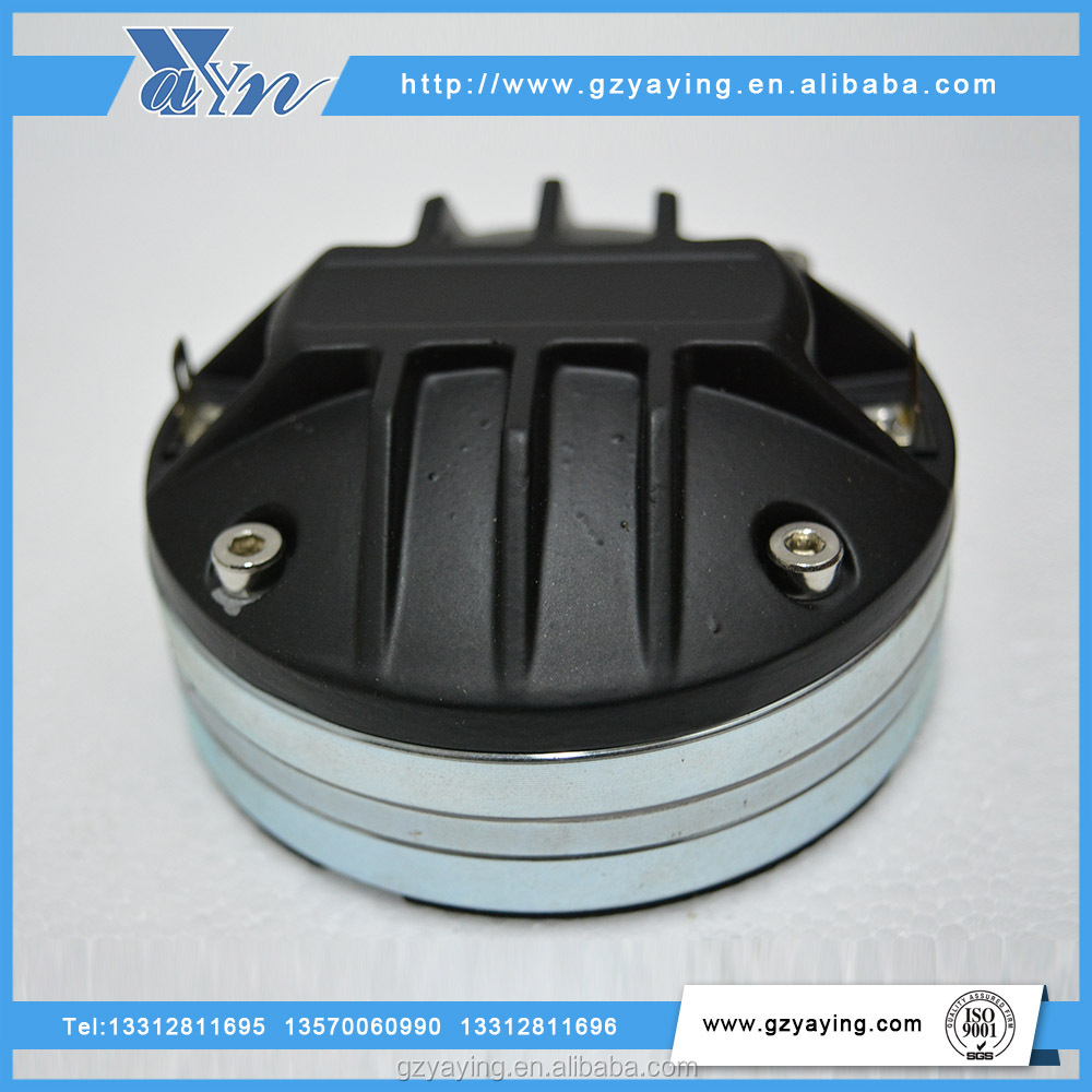 China Subwoofers Manufacturer