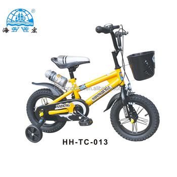 Aleación De Aluminio Bicicleta Chopper Para Niños/cheapest 16 ...