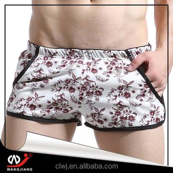Sexy Free Sample Men Underwear Mens Tight Boxers   Briefs Underwear ... 333b16ea8498
