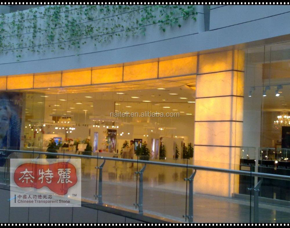 Shopping Mall Backlit Interior Decorative Stones Wall