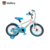 low price kids 4 wheel bike for 3 to 5 years old 16 inch with 4 wheel