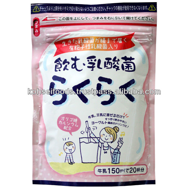Yogurt Flavored Soft Drinks Powder With Living Probiotics In