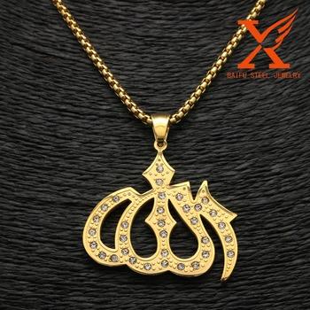 Stainless steel 18k gold custom made hip hop charms wholesale allah stainless steel 18k gold custom made hip hop charms wholesale allah islamic pendant islamic jewelry aloadofball Gallery