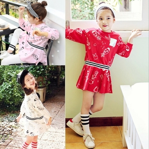 MS65810C 2015 Korean fashion long sleeve printed dress kidswear