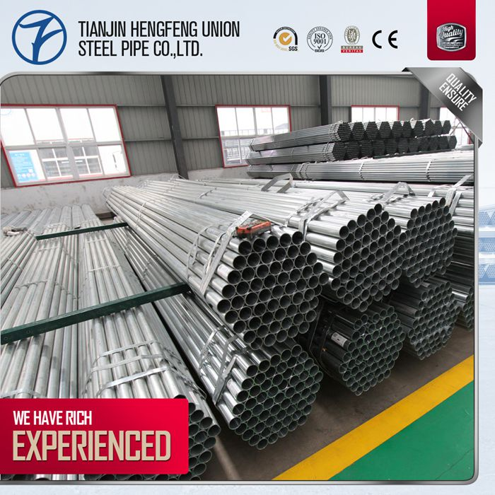 alibaba express china pre-galvanized steel pipe we need distributors
