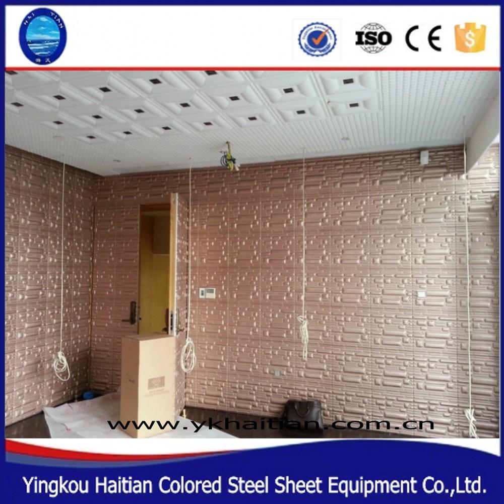 Lederen panelen platte muur decor lederen woonkamer muur decor ...