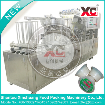 CFD-3 full auto cup filling & sealing machines