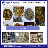 pet product production line