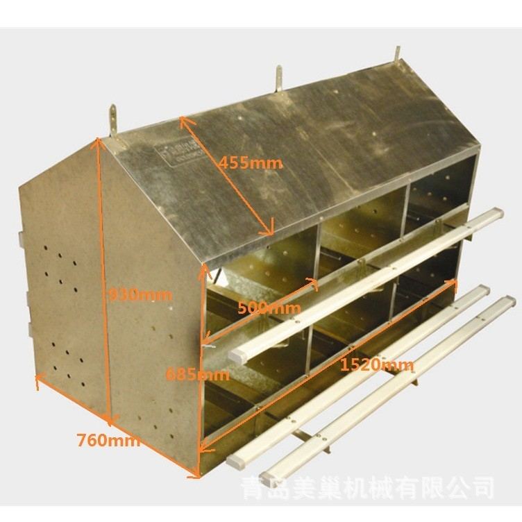 24 hole hot galvanized manual egg nest breeder egg laying poultry farming