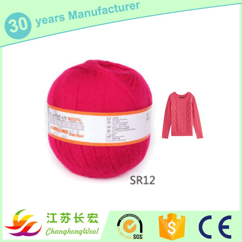 Durable service hot sale wool blend high bulk acrylic yarn