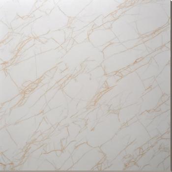 Interior Designers Porcelanosa Imola Gres Porcelain Vitrified Tiles - Buy  Rustic Vitrified Tiles,Imola Gres Porcelain Tile,Interior Designers