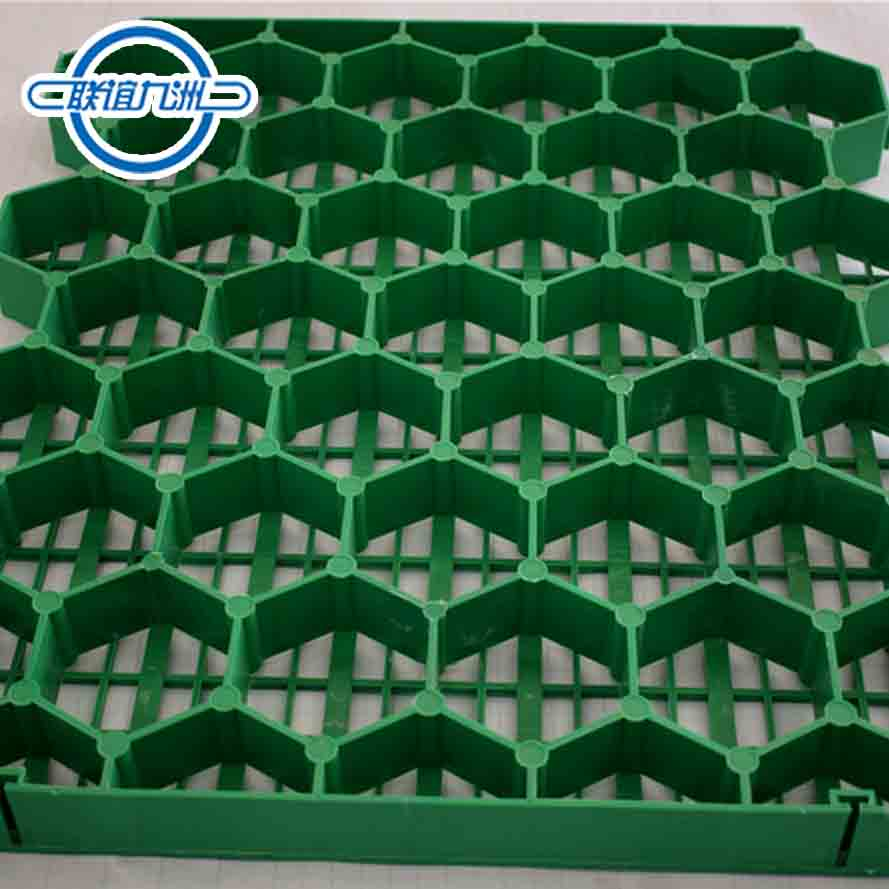 High quality HDPE plastic grass grid pavers used in parking garden