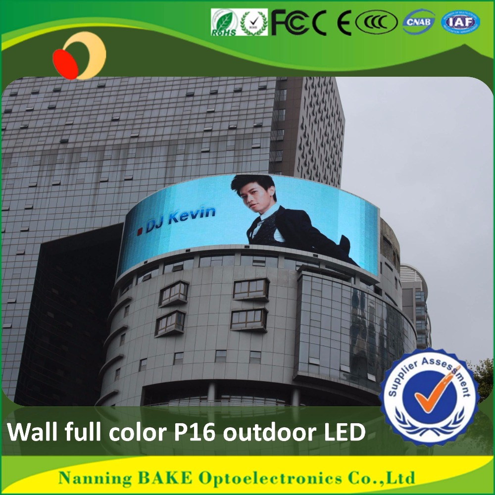 P16 outdoor high brightness advertising led display smd rgb led matrix panel