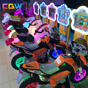 Good sales kiddie ride motorcycle/Horse/Car,kiddie ride motors,kiddie ride parts
