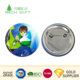 Latest free sample tin 25mm 32mm 44mm round button badges with components