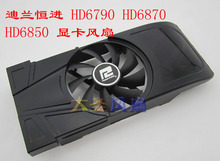 PowerColor HD6790 HD6870 HD6850 graphics card fan PLA09215D12M GA92O2M