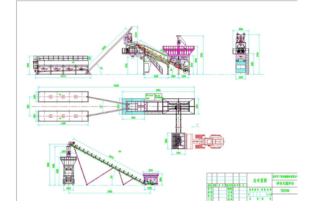 Mobile Batching Plant Layout
