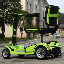 Sconto all'ingrosso design <span class=keywords><strong>individuale</strong></span> mobility scooter