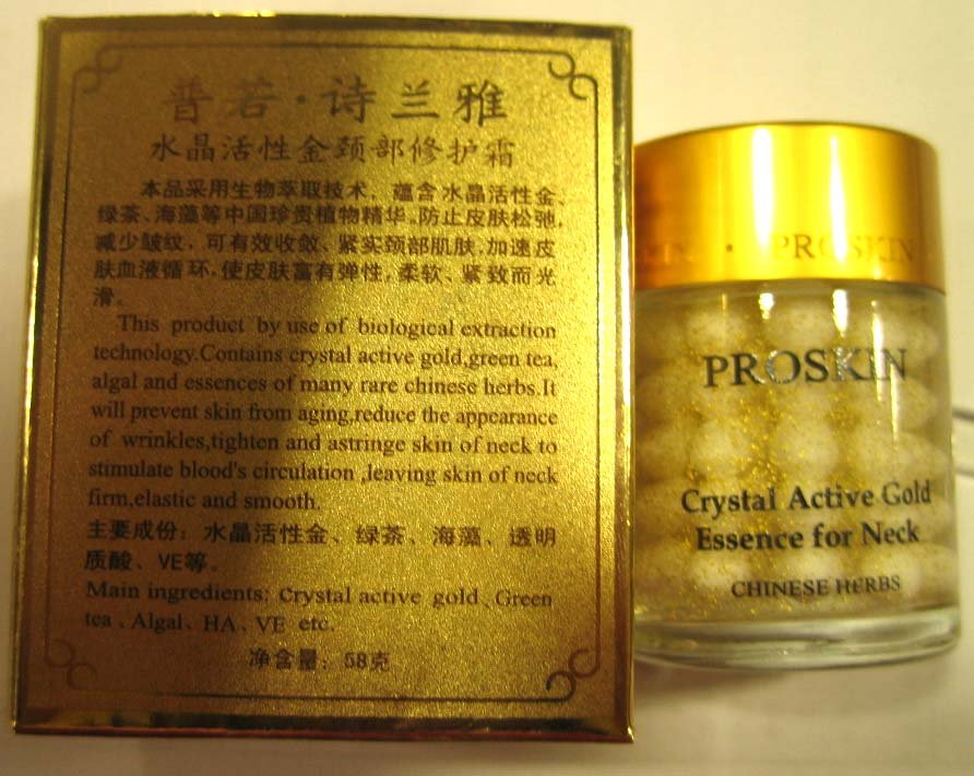 Proskin Crystal Active Gold Ginseng Cream(chinese Herbs) 58g