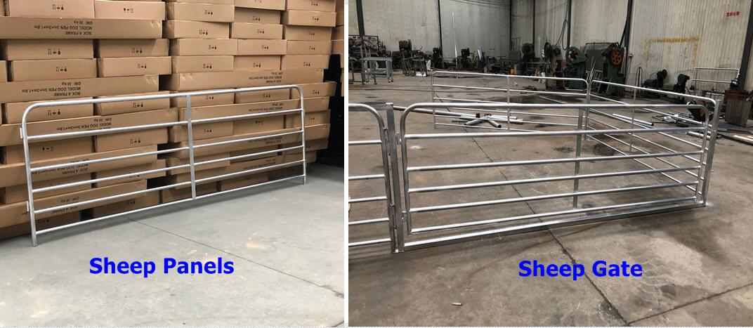 2.1m*1.6m Hot sales livestock cattle panels