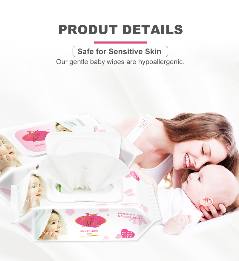 Chinese cheap disposable clean OEM custom  wet wipe tissues for baby