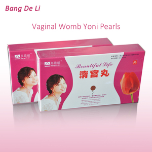 hot sale clean tampon vaginal womb pearls women womb wellness vagina tonic