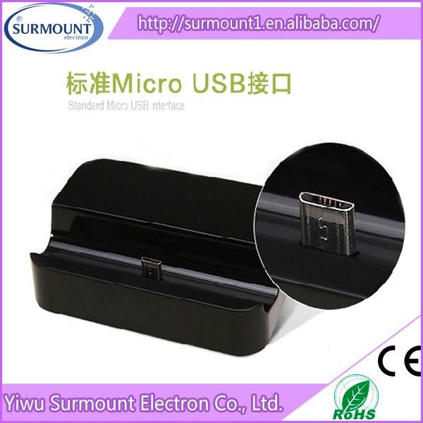 Power Charger Docking Station Micro USB Docking Station Dock Charger