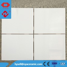 China provide 200x200mm Innovative ear side bullnose design white tiles
