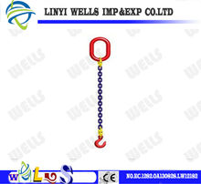Master link lifting chain sling, one foot chain sling