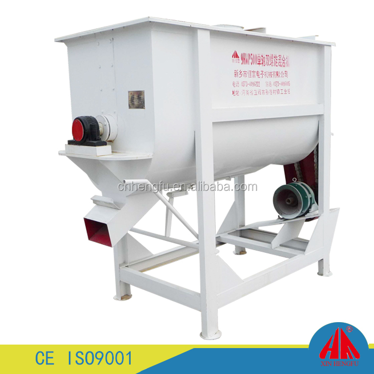 multifunctional horizontal plough mixer cosmetic mixer machine