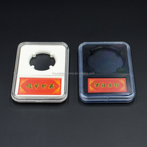 18mm Rectangular Coin Capsules
