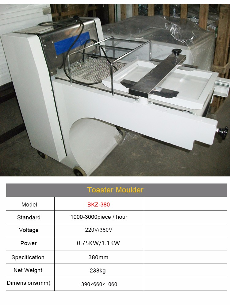 Popular Electric Highspeed Toast Dough Moulder 380mm