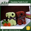 Dog Shape Small Terry Towel Baby Gift Items
