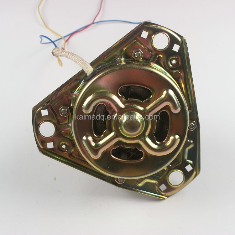 Top quality New design washing machine spin motor price made in zhejiang