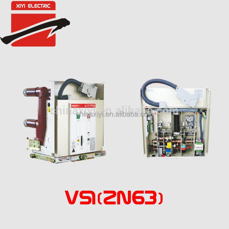 VD4 ZN63 the 12kv 1250a high voltage embedded pole vacuum circuit breaker p from manufacturer