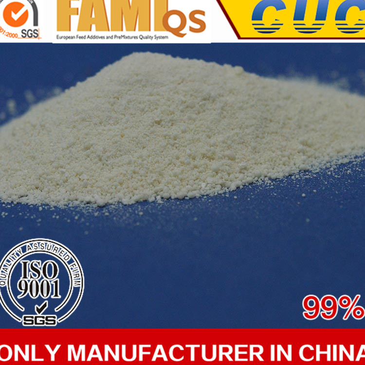 CUC White Powder 99% DL Methionine Feed Grade Pig Feed Supplement