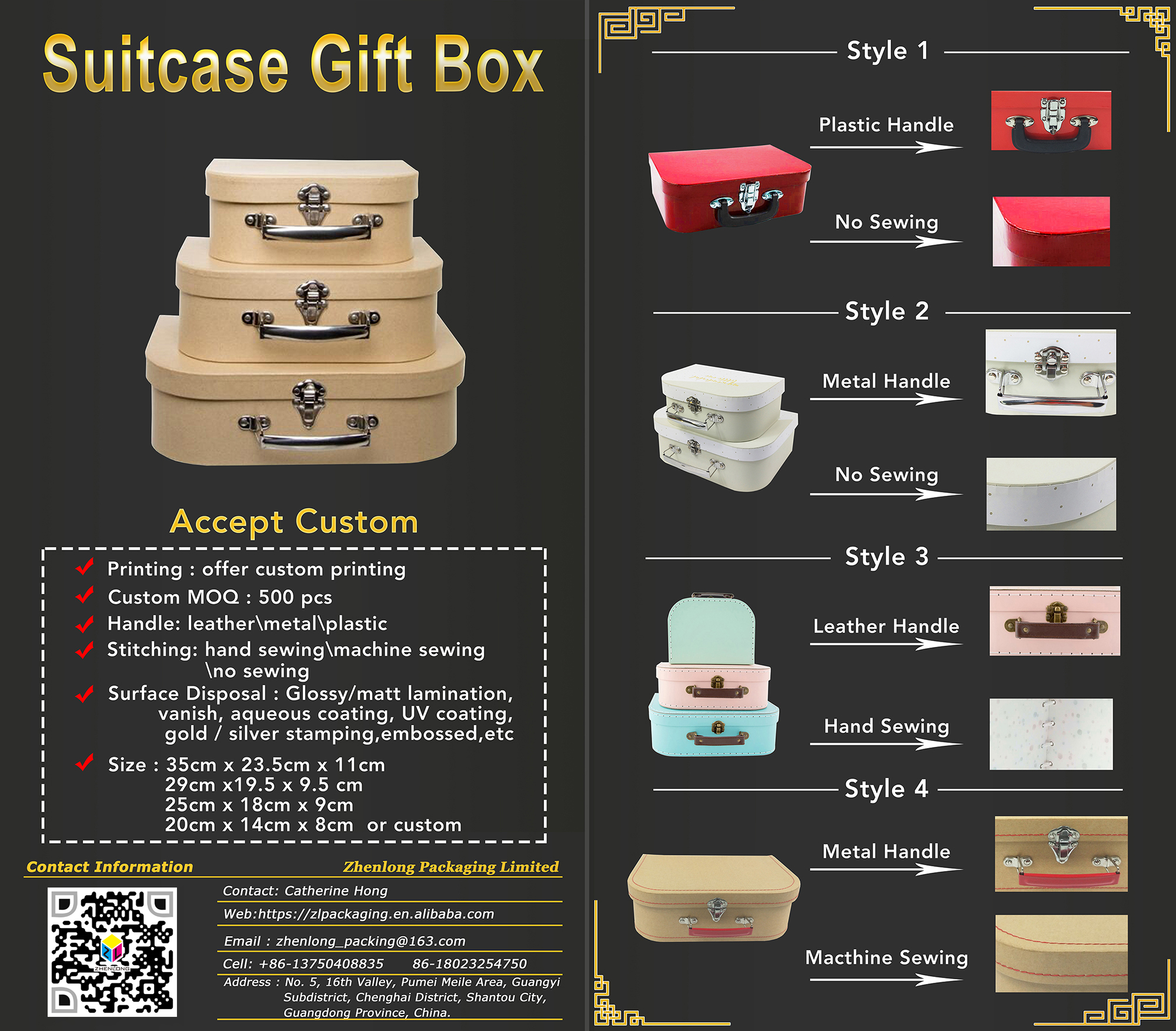 wholesale decorative paperboard suitcase favor box
