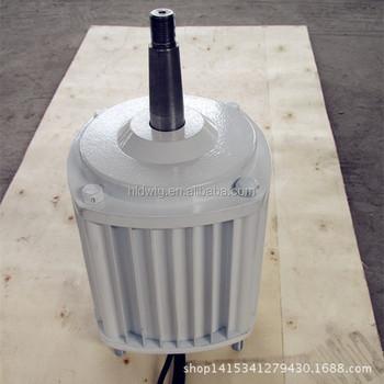 Manufacture Alternator Generator For Diy Wind Turbine Windmill Low