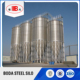 vertical stainless steel milk storage silo