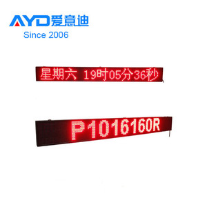 Factory Manufacture P10 Mini Program Moving Scrolling Meesage LED Strip Graphics Text LED Signs Outdoor Advertising