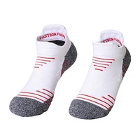 Smart off white sock men short sock special socks for plantar fasciitis