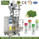 Small powder packaging machine for food industry