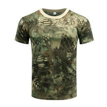 Groothandel korte mouw droge fit mannen jacht militaire uniformen camouflage camo <span class=keywords><strong>kleding</strong></span>